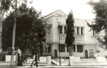 Gokhale Institute, Bangalore